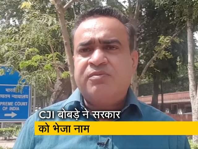 Video : कानून की बात: जस्टिस एनवी रमना होंगे अगले चीफ जस्टिस ऑफ इंडिया