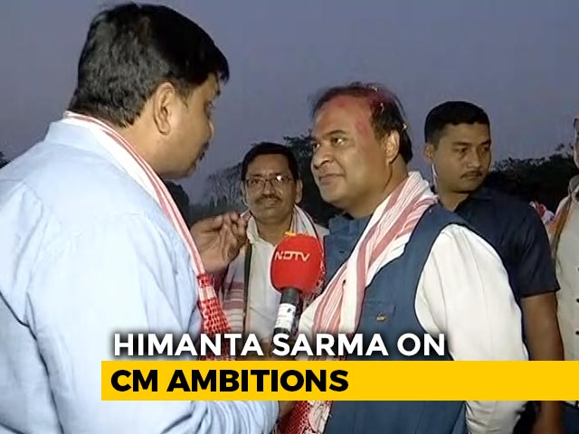 Video : 'PM To Decide Next Assam Chief Minister. People My Focus': Himanta Sarma