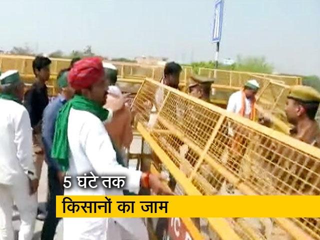 Videos : किसान आंदोलन के 100 दिन पूरे होने पर किसानों का प्रदर्शन, 5 घंटे तक बंद रखा एक्सप्रेसवे