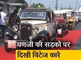 Video : गोवा: पणजी में हुआ विंटेज और क्लासिक कार ड्राइव का आयोजन