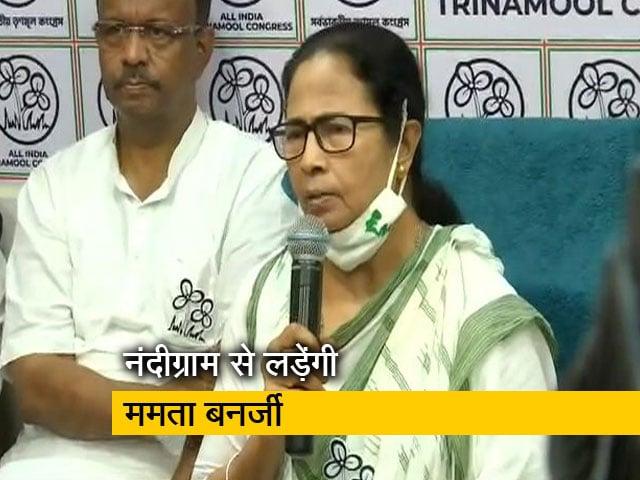 Video : पश्चिम बंगाल चुनाव के लिए TMC की उम्मीदवारों की सूची जारी