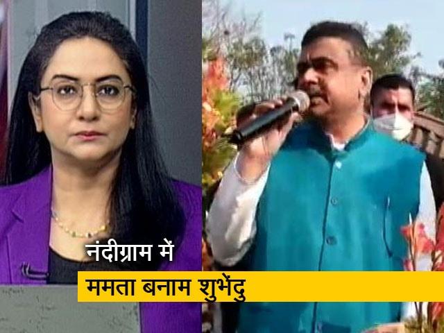 Video : इंडिया@9 : बीजेपी के उम्मीदवारों की पहली लिस्ट जारी, नंदीग्राम बना हॉट सीट