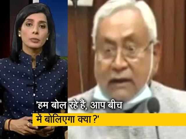 Videos : नीतीश कुमार को इतना गुस्सा क्यों आता है, विधान परिषद में RJD पर बरसे