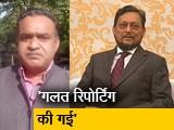 Video : टिप्पणी को गलत संदर्भ में लिया गया : CJI एसए बोबडे
