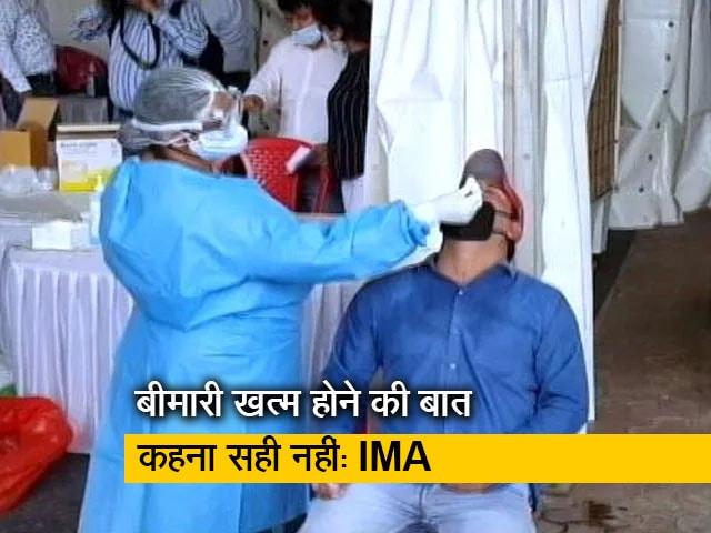 Videos : हर्षवर्धन और सत्येंद्र जैन के 'कोविड खात्मे' बयान पर IMA ने जताई नाराजगी