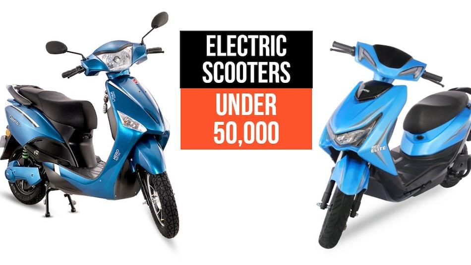 Rs 50 हजार के अंदर 5 बेस्ट इलेक्ट्रिक स्कूटर, कीमत 34,899 रुपये से शुरू