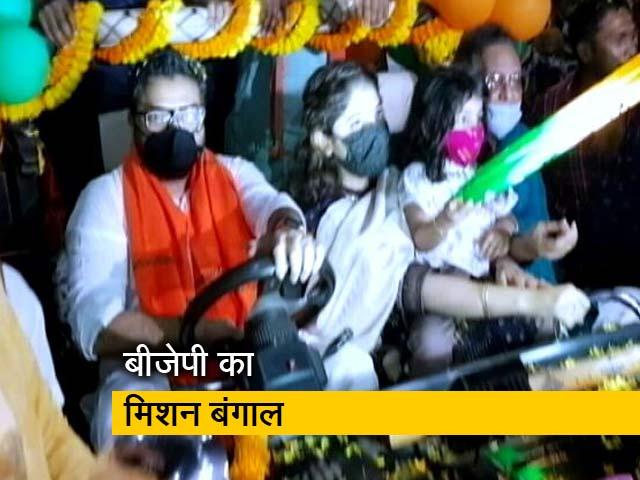 Video : पश्चिम बंगाल चुनाव:  बीजेपी के 5 सांसद मैदान में उतारे गए