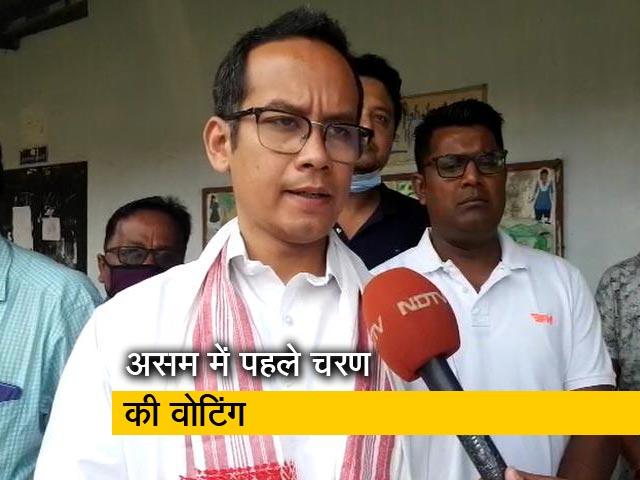 Videos : जनता ने कांग्रेस के 'असम को बचाइये' अभियान को जमकर समर्थन दिया : सांसद गौरव गोगोई