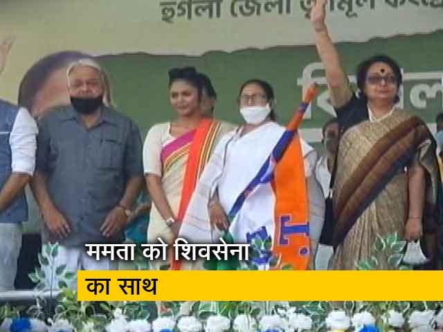Videos : शिवसेना बोली- ममता बनर्जी हैं बंगाल की असली शेरनी