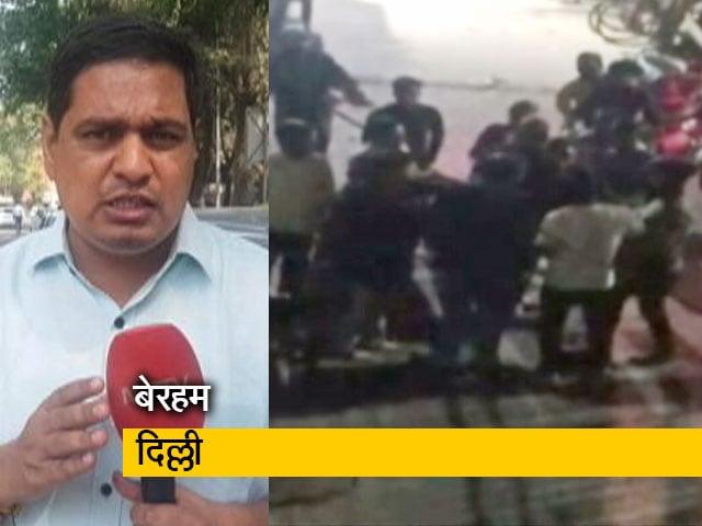 Videos : दिल्ली: छोटी-छोटी बातों पर बड़े अपराध, 24 घंटों में तीन लोगों की हत्या