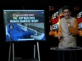 Video : Bengal Polls: The Attack vs Accident Debate
