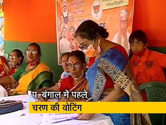 Videos : पश्चिम बंगाल : कांथी में भी बीजेपी-तृणमूल की कड़ी टक्कर