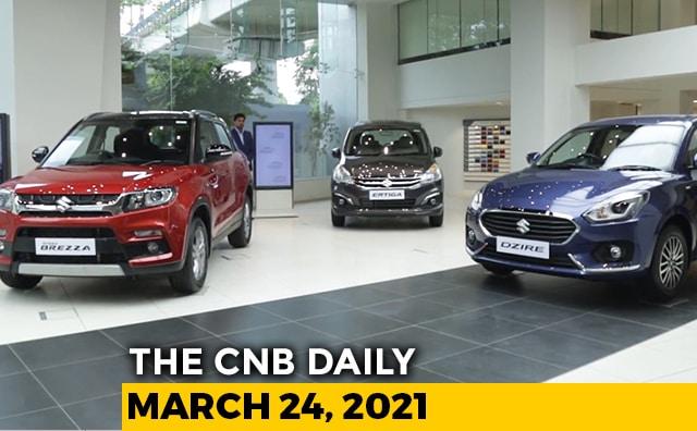 Video : Maruti Suzuki Price Hike | New Volkswagen Sedan | Triumph TE-1