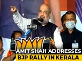 Video : Amit Shah's Questions On Gold Scam To Kerala Chief Minister At Rally