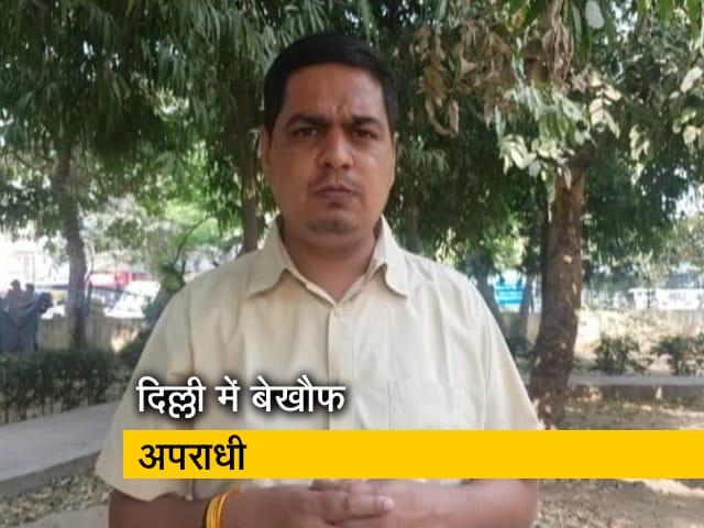 Videos : दिल्ली: पॉश कॉलोनी में दो जगहों पर फायरिंग, एक पुलिसकर्मी समेत 2 घायल