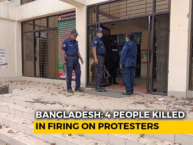 Video : 4 Killed In Bangladesh During Protests Against PM Modi's Visit