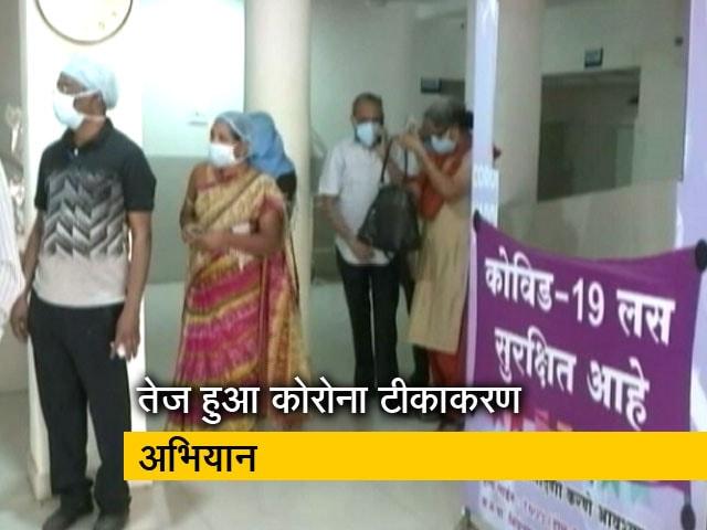 Videos : देश में कोरोना टीकाकरण का अभियान तेज, 50 लाख लोगों ने कराया पंजीकरण