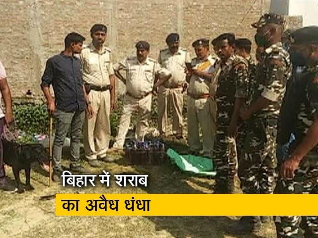 Videos : रवीश कुमार का प्राइम टाइम : कई लोग लगाते हैं शराबबंदी कानून के तहत फंसाने का आरोप