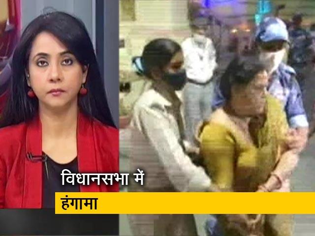 Videos : बड़ी खबर: बिहार विधानसभा में हंगामा, पुलिस पर लगा विधायकों की पिटाई का आरोप
