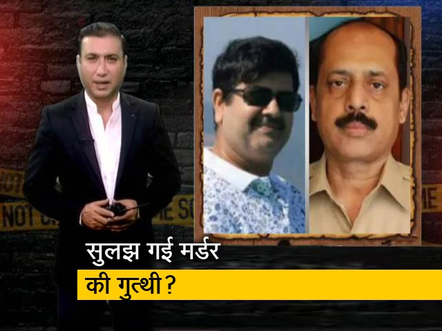 Video : मुंबई ATS का दावा, सुलझ गई मनसुख हीरेन मर्डर केस की गुत्थी