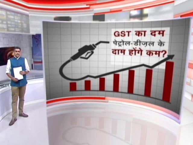 Videos : खबरों की खबर: पेट्रोल-डीजल को GST के दायरे में लाने पर आधे हो सकते हैं दाम? समझिए क्या है गणित...