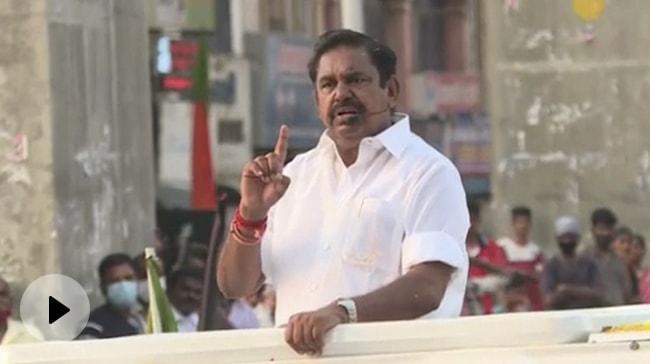 'Cheap Political Weapon Of False Cases': AIADMK Slams DMK Government