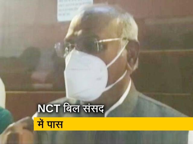 Videos : NCT बिल : कांग्रेस नेता मल्लिकार्जुन खड़गे बोले- चोर दरवाजे से सत्ता हथियाने की कोशिश