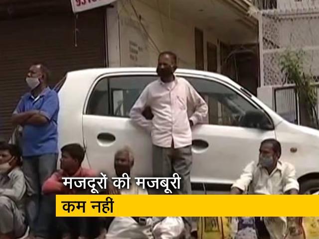 Videos : लॉकडाउन का एक साल: फिर वापस शहर लौटे मजदूर लेकिन काम नहीं मिलने से परेशान