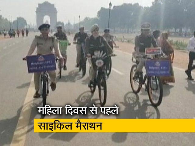 Videos : महिला दिवस से पहले दिल्ली पुलिस की साइकिल मैराथन, महिला पुलिसकर्मियों ने लिया हिस्सा