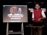 Video: The Maharashtra Mahabharat
