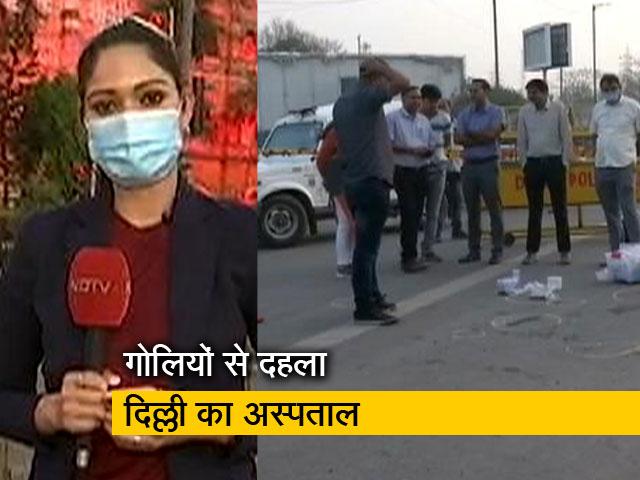 Videos : देश-प्रदेश: सचिन वाजे 9 दिन की एनआईए रिमांड में, ताबड़तोड़ फायरिंग से दहला दिल्ली का अस्पताल