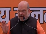 """Video : """"Everything Need Not Be Made Public"""": Amit Shah On Meeting Sharad Pawar"""