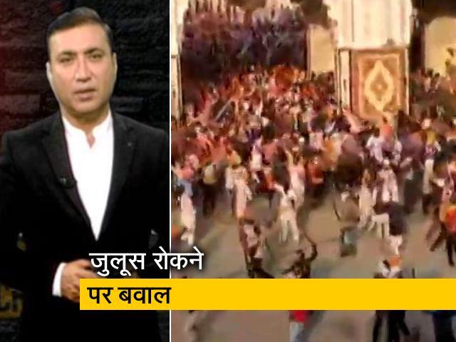 Video : क्राइम रिपोर्ट इंडिया : नांदेड़ में सिख समुदाय के कुछ लोगों का पुलिस पर हमला, 14 गिरफ्तार