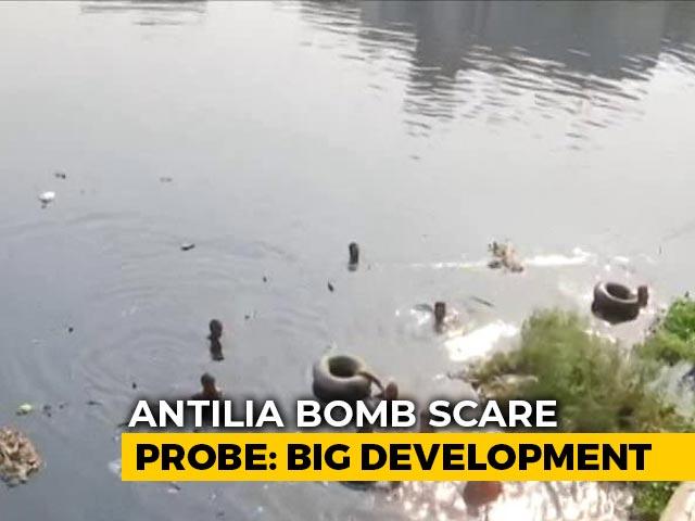 Video : Hard Disk Found In Mumbai River, Cop Sachin Waze At Site: Probe Agency