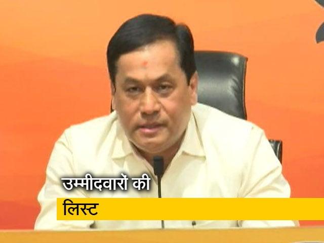 Videos : असम : BJP ने जारी की उम्मीदवारों की लिस्ट, माजुली से चुनाव मैदान होंगे CM सर्वानंद सोनोवाल