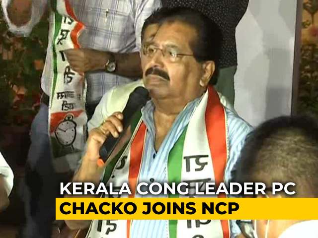 "Video : ""Happy To Be In 'Functional' Party"": Ex-Congress Leader PC Chacko On NCP"