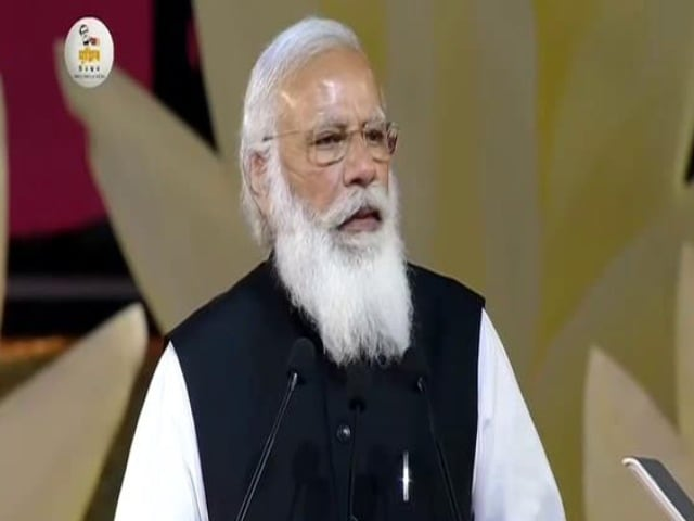 Video : One Of My First Protests Was For Bangladesh's Liberation, Says PM In Dhaka