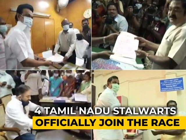 Video : 4 Tamil Nadu Stalwarts Officially Join The Electoral Race