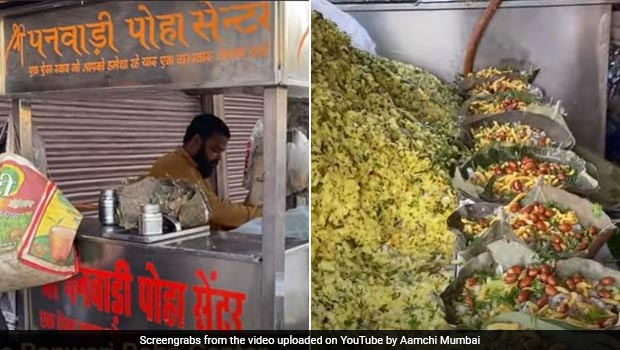 Viral: Video Of Gwalior Stall Serving Poha In Leaf Plates Impresses Internet