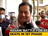 "Video : Assam Election 2021 - ""Prayed For Peace For All..."": Assam's Sarbananda Sonowal Votes"
