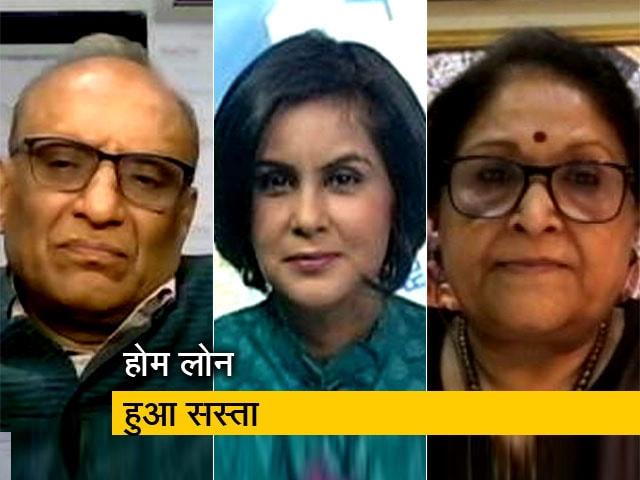 Video : प्रॉपर्टी इंडिया : सस्ता हुआ होम लोन, कैसे उठाएं फायदा?