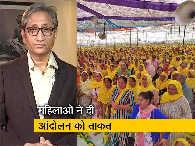 Video : रवीश कुमार का प्राइम टाइम : महिलाओं ने खुद से चंदा किया, बस की और चल पड़ीं