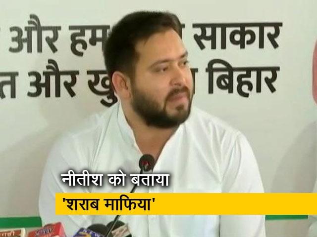 Videos : क्या मंत्री के भाई को बचा रहे हैं नीतीश कुमार?