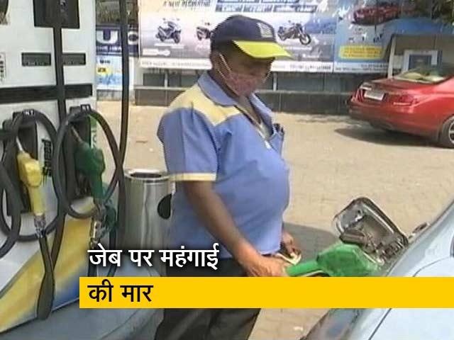 Videos : पेट्रोल-डीजल के बाद अब CNG और PNG भी महंगी