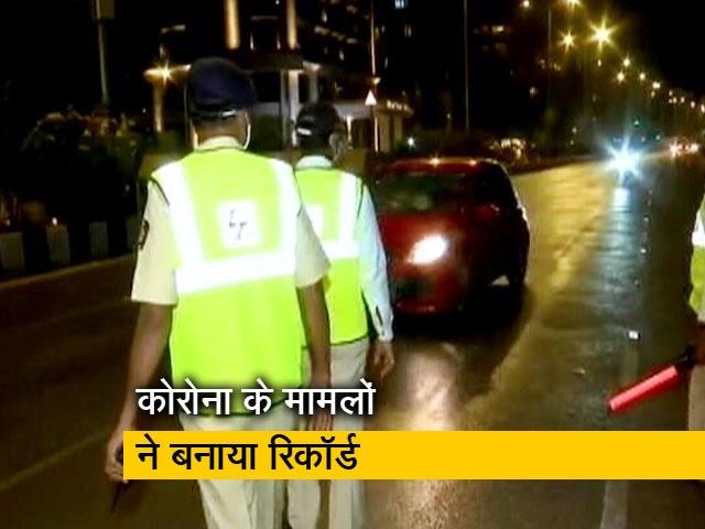 Videos : कोरोनावायरस: पूरे महाराष्ट्र में नाइट कर्फ्यू, रात 8 के बाद नहीं खुलेंगे मॉल