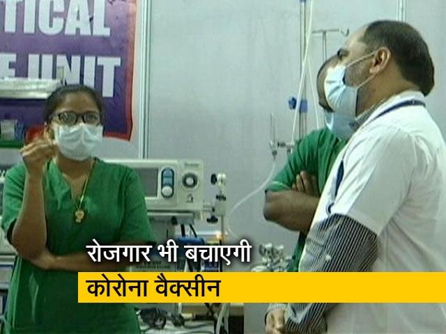 Videos : धारावी में लाखों लोगों को रोजगार बचाने के लिए कोरोना के टीकाकरण की विशेष मुहिम