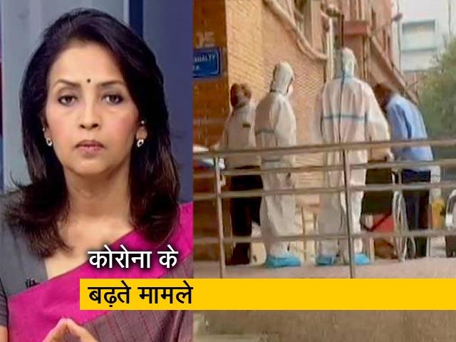 Videos : देस की बात: कोरोना की नई लहर से निपटने के लिए दिल्ली कितनी तैयार?