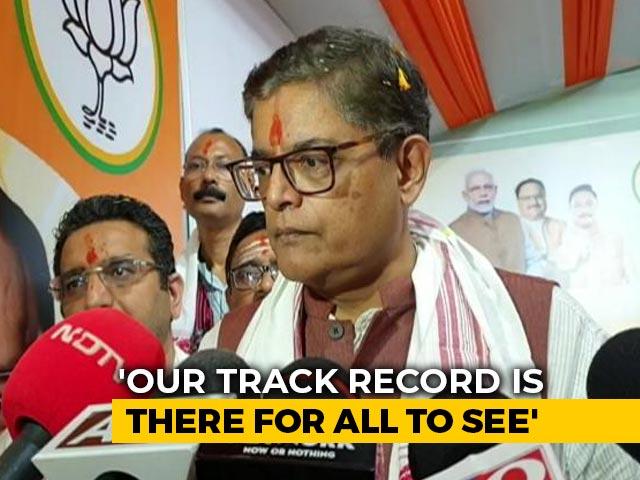 Video : BJP's 2016 vs 2021 Campaigns In Assam