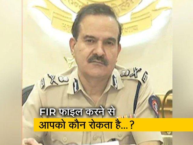 Videos : कोर्ट ने पूर्व पुलिस कमिश्नर परमबीर सिंह के आरोपों पर पूछे सवाल