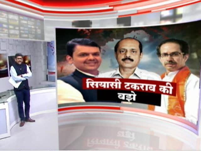 Video : खबरों की खबर : सियासी टकराव की वजह बने सचिन वाजे, बीजेपी ने शिवसेना पर लगाए गंभीर आरोप